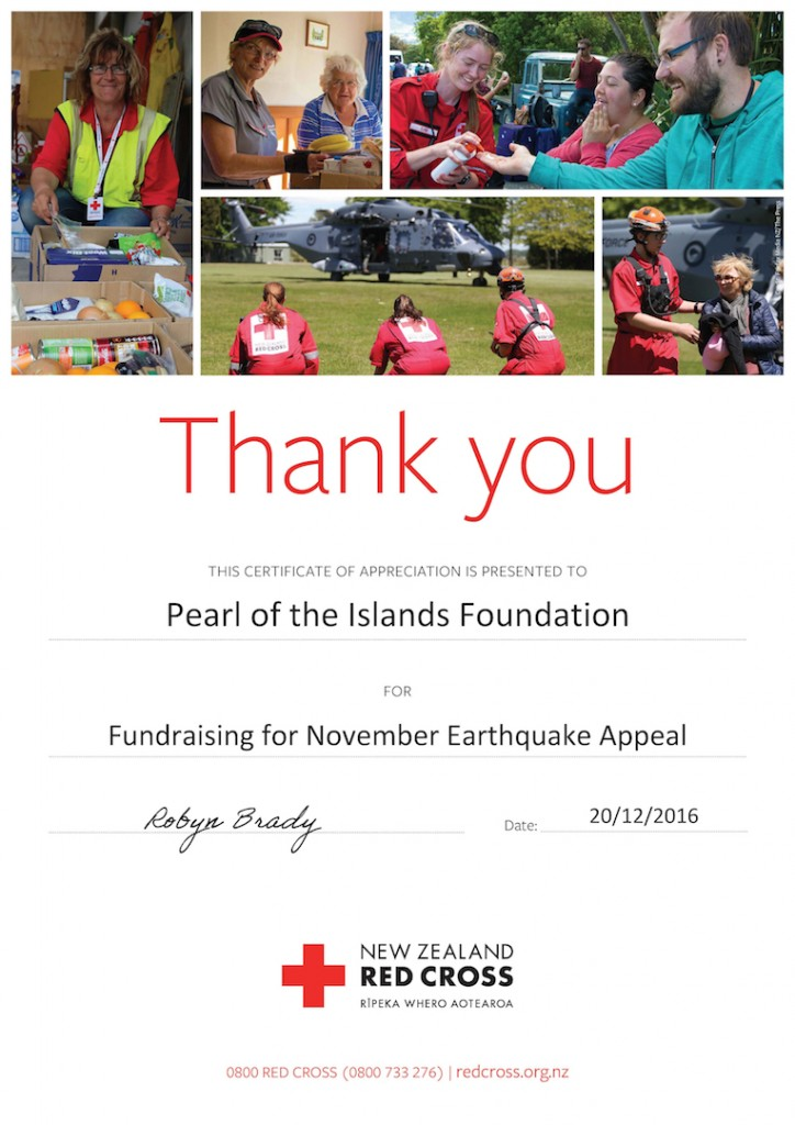rc-thank-you-certificate-2016-earthquake-appeal-v2