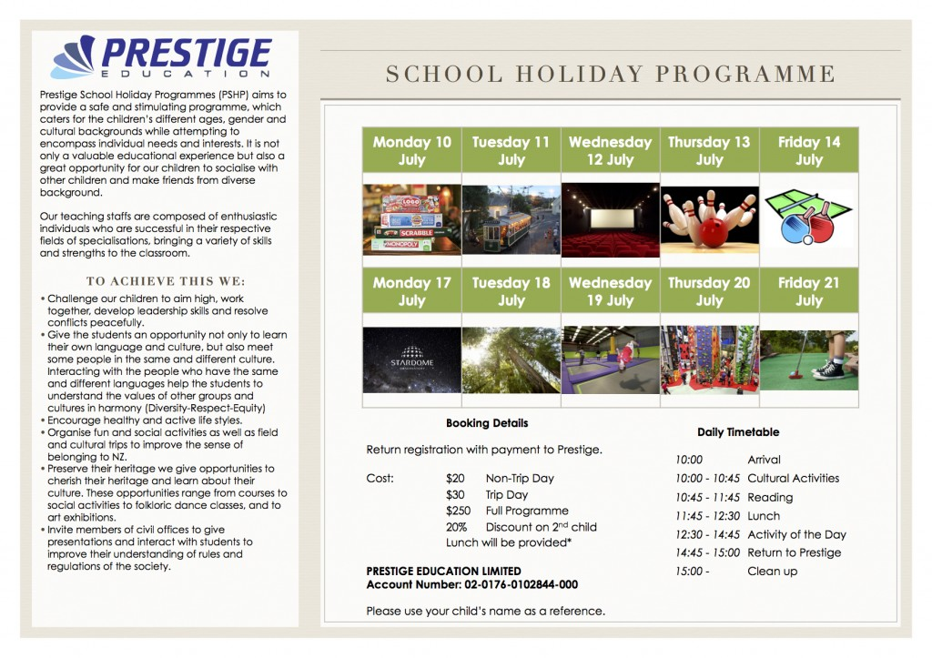 Holiday school brochure1